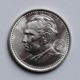 Югославия 200 динаров 1977 г., BU, '85 лет со дня рождения Иосипа Броза Тито'