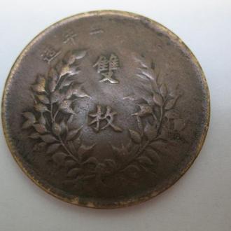 Китай 20 кэш 1924 г