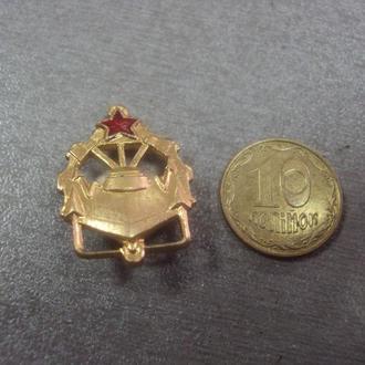 эмблема инженерные войска ссср №3652