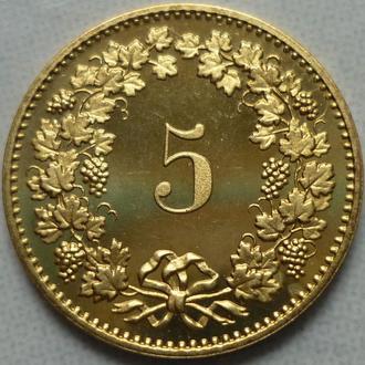 Швейцария 5 раппенов 1981 состояние в коллекцию