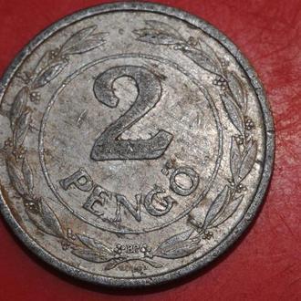 2 пенгё 1943 г Венгрия