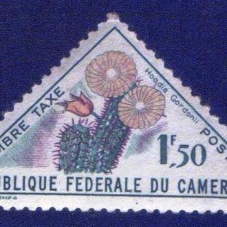 Камерун (1963) Кактус. Флора. Доплатная марка