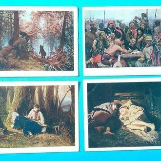 Старинная открытка. Запорожцы. Утро в лесу. Птицелов. Спящие мальчики. Третьяковская галерея. 4 шт.