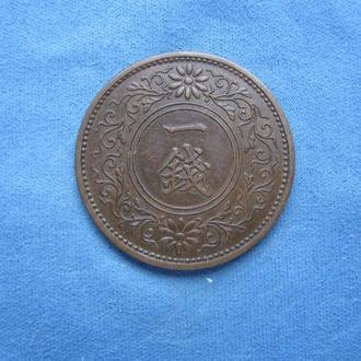Япония 1 cен 1934 год