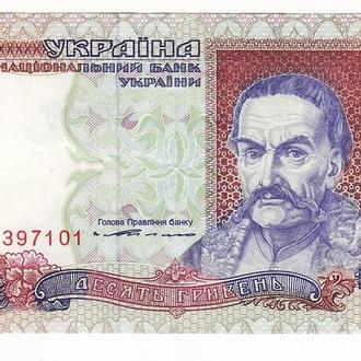 10 гривен 1994 Англия arial серия ГА Украина