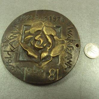 медаль памятная польша 1976 варшава бронзовая роза brazowa roza przyznana 18 конгресс  №8952