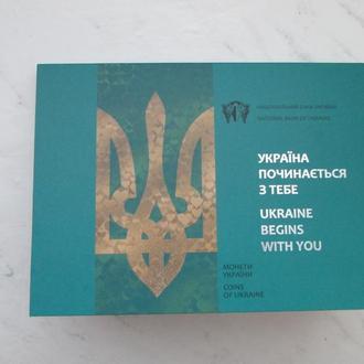 5 гривень 2016 р. Україна починається з тебе, БУКЛЕТ / Украина начинается с тебя