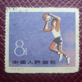 Китай.1959г.