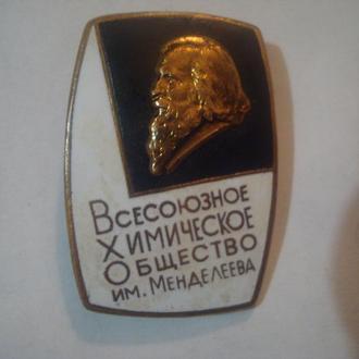Знак Менделеев ЛМД