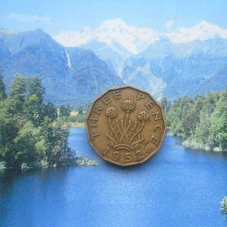 Англия 3 пенса 1952 года