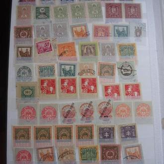 австро-венгрия  57  документные марки