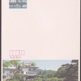 Япония 1980 ТУРИЗМ ОТДЫХ ЛЕЧЕНИЕ КУРОРТ ВОДНЫЕ ИСТОЧНИКИ ДИКАЯ ПРИРОДА ЧИСТАЯ ЭКОЛОГИЯ ХПК ОМ**