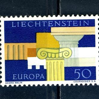 Лихтенштейн. Архитектура (серия)** 1963 г.