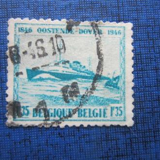 Марка Бельгия 1946 корабль гаш