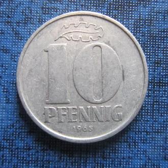 Монета 10 пфеннигов ГДР 1965