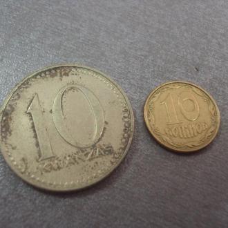 монета ангола 10 кванза 1975 №972