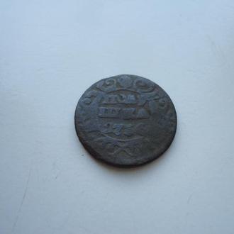 Полушка 1736 года.