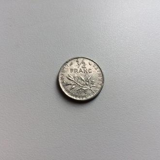 Франция 1/2 франка 1966