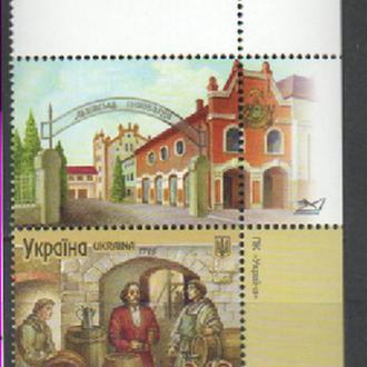 УКРАИНА 300 лет Львовской пивоварне с купоном