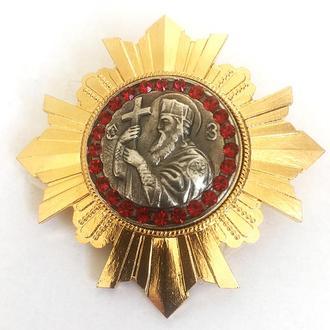 Орден Св. Равноапост. князя Владимира (УПЦ) I ст.