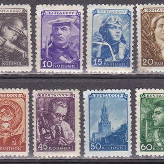 СССР 1948 стандарт полная серия MH