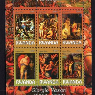 Руанда 2016 ** Живопись Джорджо Вазари МЛ MNH