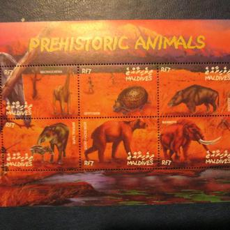 фауна дино динозавры мальдивы на т