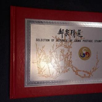 Подарочный Альбом марки Китай