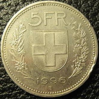 5 франків 1996 B Швейцарія
