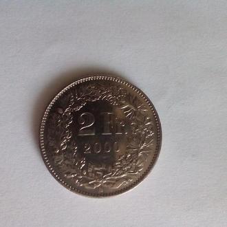 Оригинал.Швейцария 2 франка 2000 года.