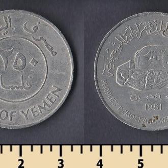 Йемен 250 филс 1981