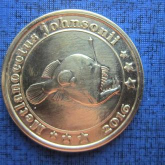 Монета 1 доллар Остров Аламаган Марианские острова 2016 фауна рыба глубоководный удильщик UNC