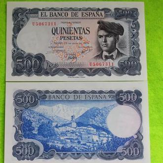 Испания 500 песета 1971 UNC