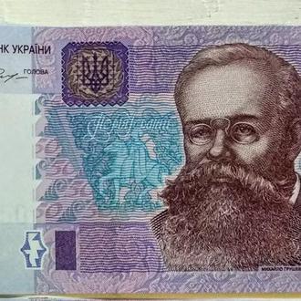 50 гривень, 2014 UNС серія ФВ