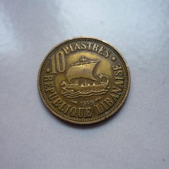 Ливан 10 пиастров 1955 парусник