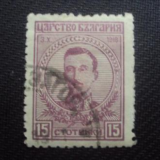 Болгария 1919г. гаш.