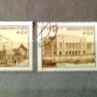 Венгрия 1983г  День почтовой марки