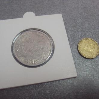 французская полинезия 2 франка 1985 №544