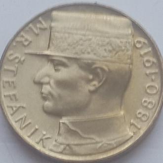Чехословакия 10 крон 1993 год ОТЛИЧНАЯ!!!!!!!!!!