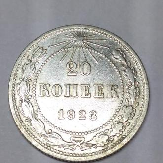 15 копеек 1923 оригинал, серебро, сохран!