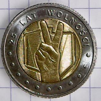 Монета. Польша. 5 злотых 2014 год. 25 лет свободы.