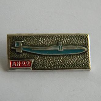 Знак авиации АН-22