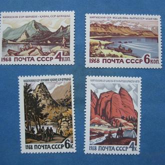 СССР 1968 год Горы