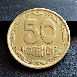 MN Украина 50 копеек 1995 г.