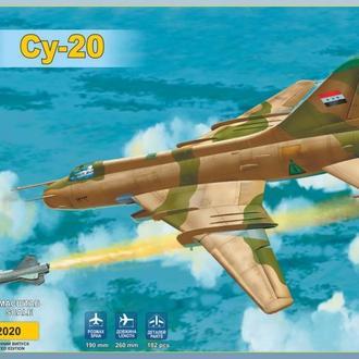 Modelsvit - 72020 - Истребитель-бомбардировщик Су-20 - 1:72