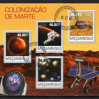 Мозамбик 2014 Космос НАСА Марс Спутники Планеты Личности МЛ