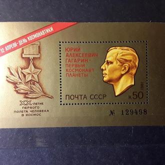 Марки СССР...День космонавтики.
