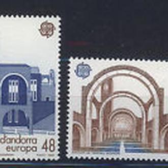 Андорра исп. 1987 EUROPA CEPT Архитектура