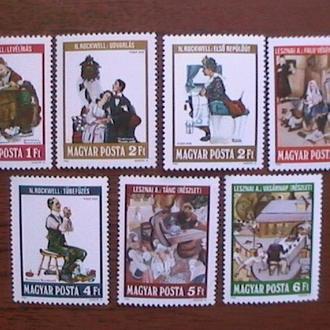 Венгрия 1981 Книжные иллюстрации