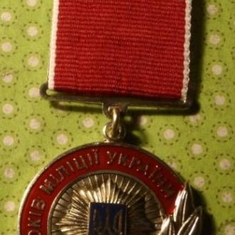 Медаль 20 лет милиции Украины нагрудный знак !